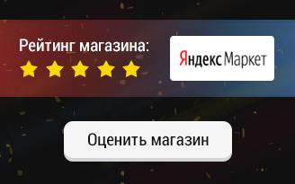 Оцените качество магазина Game-mag.ru на Яндекс.Маркете.